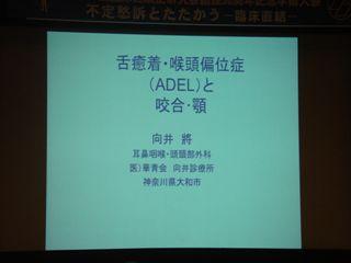 DSC00079_R.JPG