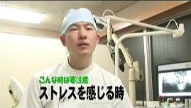 宮城テレビ・OH!バンデスのバンデスクリニック(2007年7月24日放送)で、歯周病についての取材を受けました。