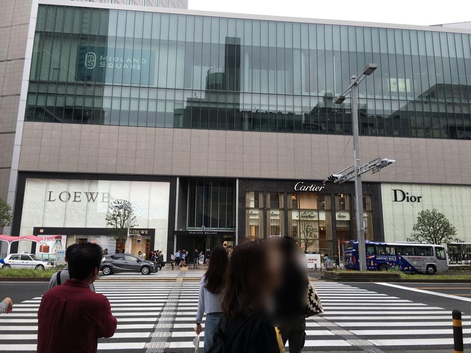 nagoyaimage1.JPG